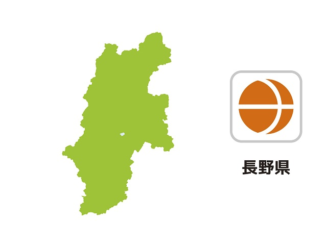 長野イメージ