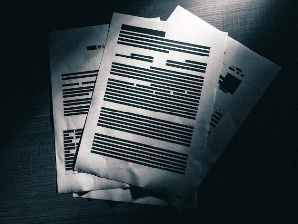 機密文書イメージ