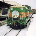 流氷観光列車イメージ