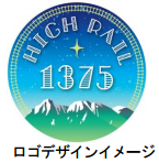 highrail2