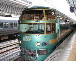 JR九州イメージ