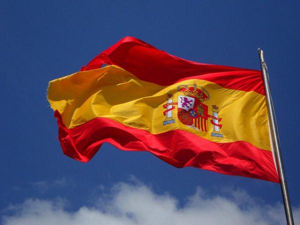 スペインイメージ